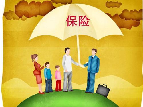 你给孩子买保险了吗  给孩子买保险有哪些好处?