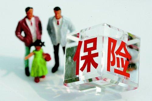 购买的香港保险该怎么理赔 和内地保险理赔有什么差别?