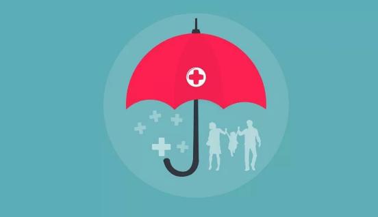 泰康e家保家庭共享健康保障计划值不值得买?