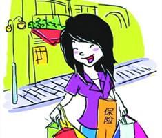 不同年龄段的女性怎么买保险?