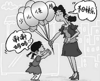 平安新出的常春藤教育金怎么样 适不适合给小孩购买?