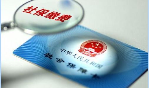 杭州医保怎么样 有什么福利?