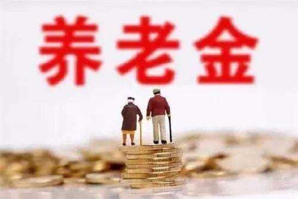 养老问题不容忽视 要想养老依靠养老保险够吗?