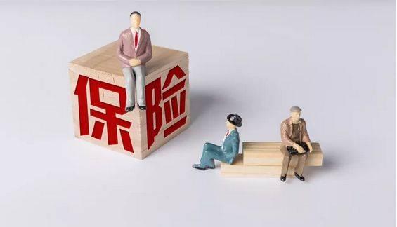干货:一篇文章带你了解保险理赔的流程都有哪些?