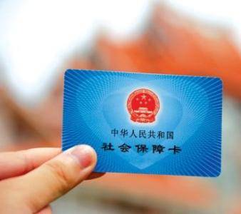 最新!人社部将开展农民工工资入社保卡服务 方便群众享受民生待遇