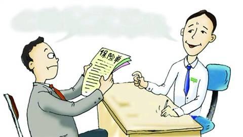 网上买的保险理赔更麻烦?真相来了!