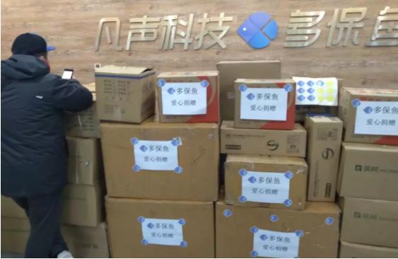 我们捐赠的首批物资,已经抵达武汉