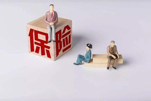 珠江永鑫年年年金保险怎么样 有哪些保障内容?