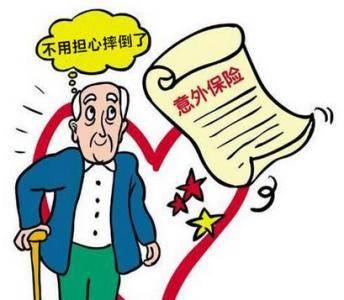 无证驾驶出险后保险拒赔合理吗?意外险理赔有什么需要注意的?