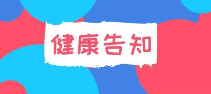 https://www.dby.cn/detail-115592.html