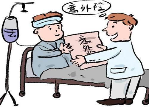 外卖员意外受伤能拿到保险理赔款吗?投保意外险有什么需要注意的?