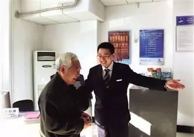 60岁的老人适合买分红险吗? 60岁的老人可以买哪些保险?