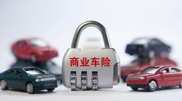 哪些车险可以承担事故中受害者经济损失?车险理赔流程有哪些?