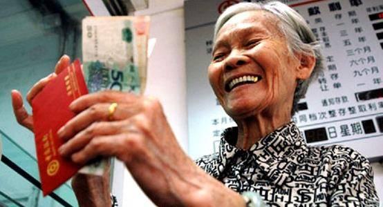 好消息!退休人员养老金将再行调整!再也不用眼红事业单位了!