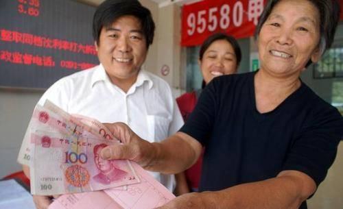 2020年退休 社保缴费档次不同 养老金一年相差8400元?!