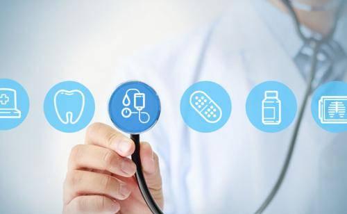医疗险怎么选择?挑选医疗险需要注意哪些?