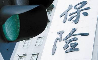 香港保险有哪些优势和劣势? 香港保险值得买吗?