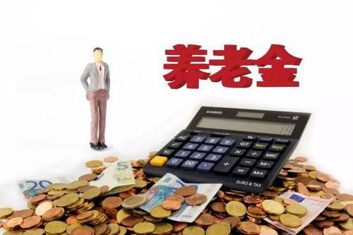 我即将退休 社保缴费年限不足15年 有什么办法可以领取养老金?