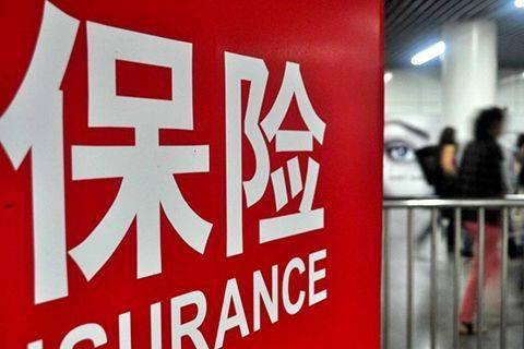 保险方面的基础知识点都有哪些?你了解多少?