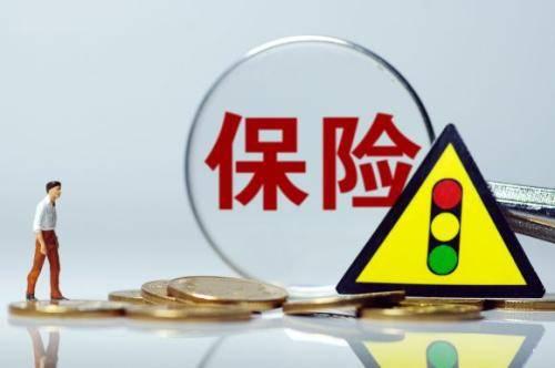 保险产品中为什么要设置附加险?购买时有哪些需要注意的?