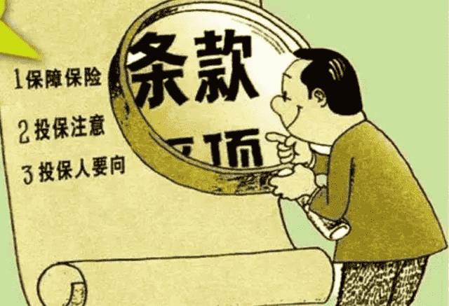 华夏福加倍版2.0有哪些保障责任 值不值得购买?